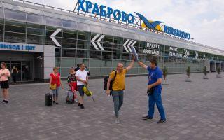 Лучший транспорт от аэропорта Храброво в Калининград — автобус. Расписание и стоимость проезда