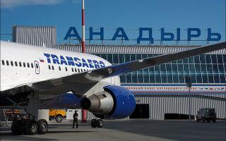 Международный аэропорт Чукотки — Анадырь Угольный. Инфраструктура, фото и иная важная информация