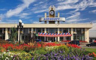 Описание и инфраструктура международного аэропорта Липецка