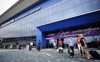 Как добраться из аэропорта Кневичи до Владивостока и Уссурийска на автобусе?
