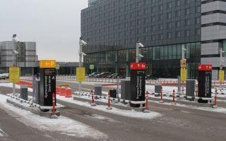 Сколько стоит парковка в Кольцово и близ аэропорта в Екатеринбурге? Правила пользования и схема