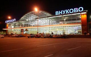 Все способы добраться из аэропорта Домодедово во Внуково. Как лучше всего доехать?
