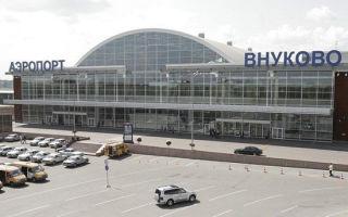 Все способы, как добраться из аэропорта Шереметьево во Внуково