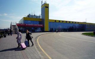 Основные данные, описание и фото международного аэропорта Ставрополя. Как добраться до Шпаковского?