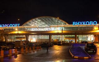 Метро, такси и другие способы, как добраться до аэропорта Внуково с Казанского вокзала