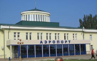 Международный аэропорт Саратова. Контакты, инфраструктура, способы добраться и другая полезная информация
