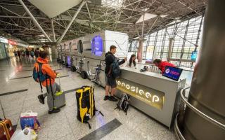Гостиница Aerosleep: как отдохнуть с комфортом в капсульном отеле аэропорта Внуково?