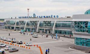 Какие гостиницы есть возле аэропорта Толмачево в Новосибирске?