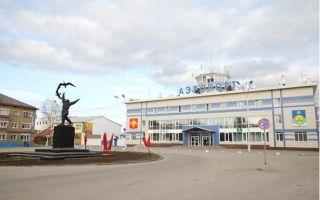 Международный аэропорт в Сыктывкаре. Расположение, контакты, инфраструктура, парковка и гостиницы