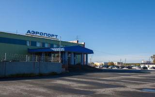 Один из старейших аэропортов в России — Надым: общая информация и рейсы