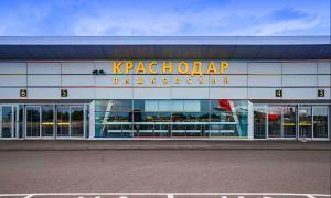 Список и контакты аэропортов Краснодарского края. Какой из них ближе к столице Кубани?
