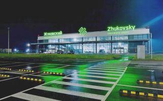 Стоянка в аэропорту Жуковский. Стоимость парковки на территории и близ воздушной гавани