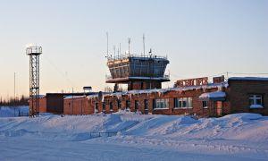 Аэропорт Калининграда — Светлогорск. Как лучше добраться в город?