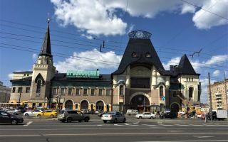 Путь в Домодедово с Ярославского вокзала. Как добраться до аэропорта?