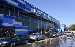 Какой службой такси воспользоваться, чтобы добраться на такси из Севастополя в аэропорт Симферополя?