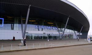 Все способы добраться из аэропорта Курумоч до Самары. Как попасть в город и на ж/д вокзал?