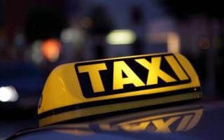 Как доехать на такси из аэропорта Симферополя в Ялту? Популярные службы и стоимость трансфера
