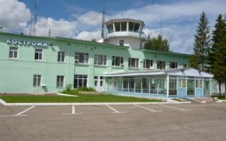 Общая и справочная информация об аэропорте Сокеркино в Костроме. Как добраться?