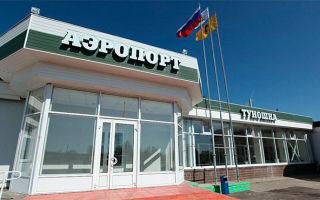 Международный аэропорт Туношна в Ярославле: описание, основная информация и фото. Как добраться?