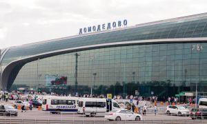 5 способов, как добраться с Казанского вокзала до аэропорта Домодедово