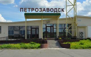 Полезная информация о международном аэропорте Петрозаводска. Есть ли рядом гостиницы и как добраться?