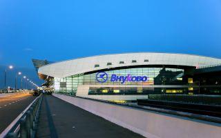 Путь от Курского вокзала до аэропорта Внуково. Как быстрее добраться до воздушной гавани?