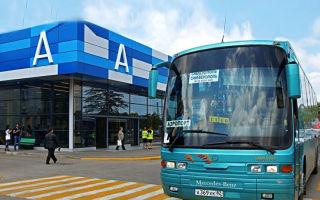 Туристу на заметку. Как лучше добраться из аэропорта города Симферополь в Севастополь?
