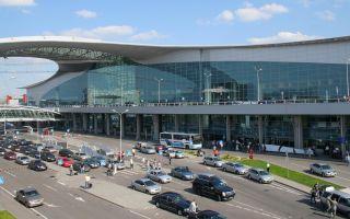 7 способов, как добраться с Казанского вокзала до аэропорта Шереметьево