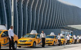 Какое такси вызвать, чтобы добраться в аэропорт Симферополя быстро и с комфортом?