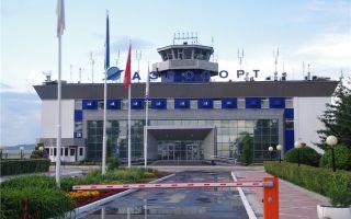 Подробная информация о пензенском аэропорте. Контакты, инфраструктура, парковка и многое другое
