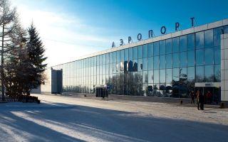 Международный аэропорт в Омске. Контакты, адрес, инфраструктура и иные сведения