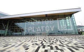 Из Ростова-на-Дону в аэропорт Платово: расстояние и как можно добраться от ж/д вокзала и других мест в городе?