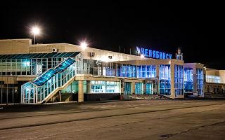 Международный аэропорт в Челябинске. Контакты, инфраструктура, парковка и гостиницы