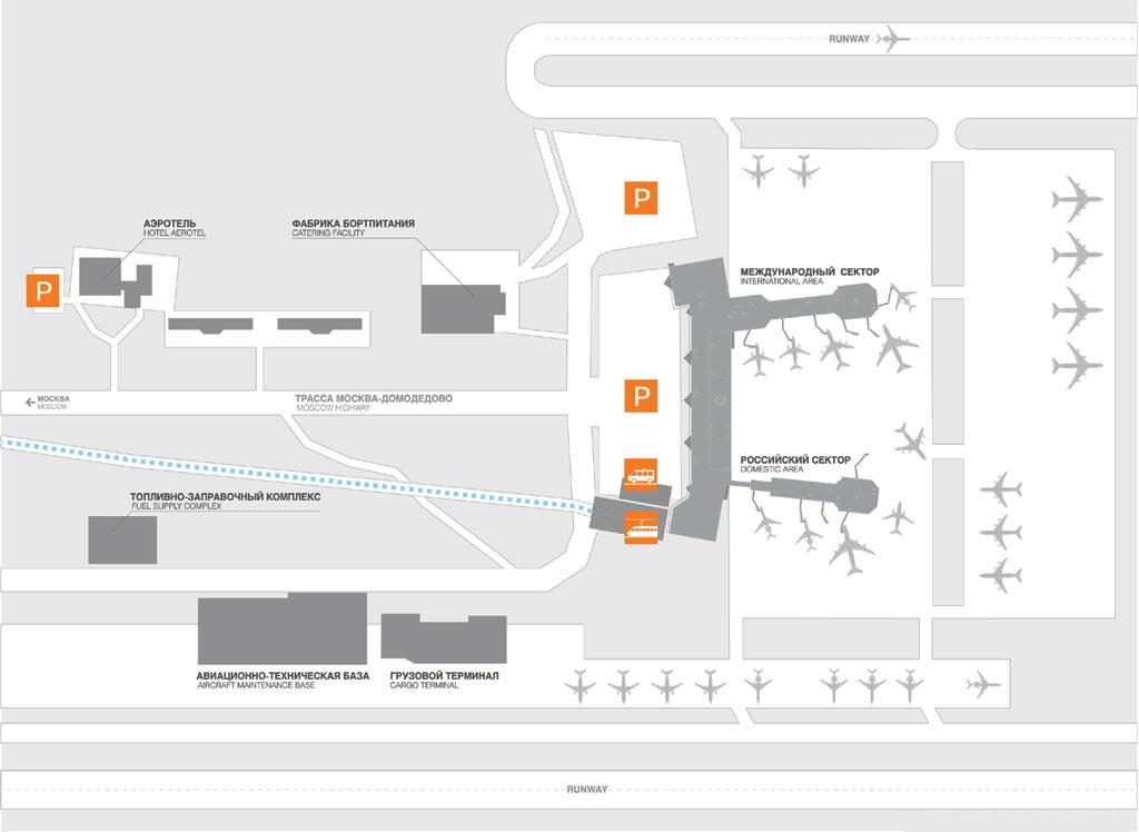 За час стоимость аэропорту парковка в домодедово часов радио киев выкуп